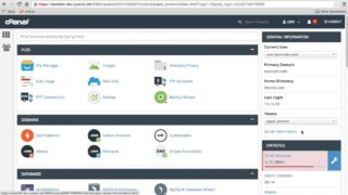 cPanel Tutorials: Introduction to the cPanel Interface (version 58)